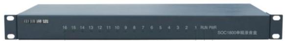 SOC1800录音系统