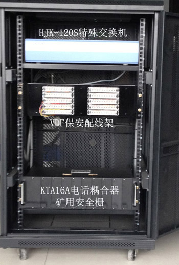 HJK-120S+KTA16A煤矿矿山交换机主机图