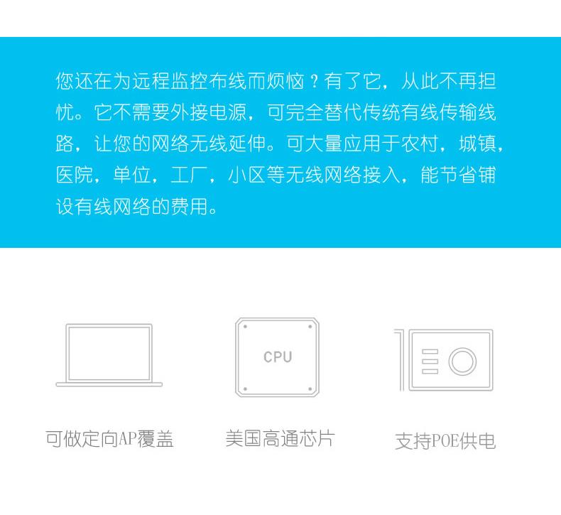 CPE2_02.jpg