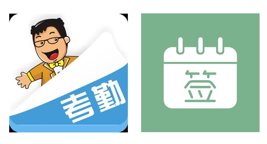 申瓯洗浴管理系统