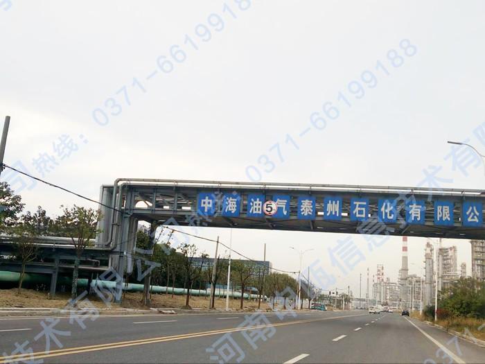 中国海洋石油基地使用申瓯变频器2.jpg