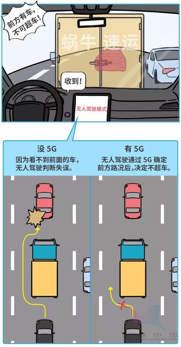 郑州华人娱乐手机下载客户端