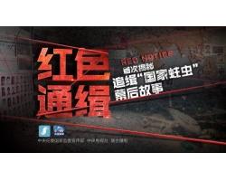 华人娱乐手机下载客户端-华人娱乐App-华人娱乐主一注册一登录————————————————