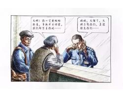 监狱亲情电话管理系统解决方案