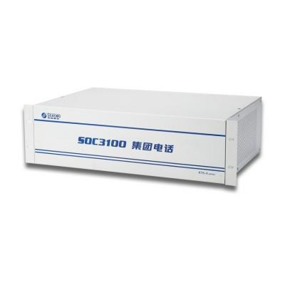 申瓯SOC3100(K)集团电话