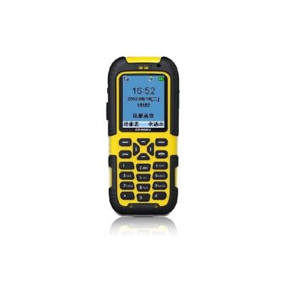 SOC80工业级802.11n手机
