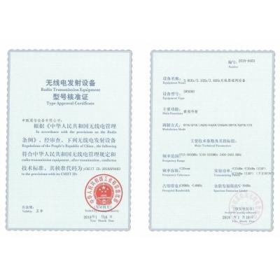 无线电发射设备型号核准证